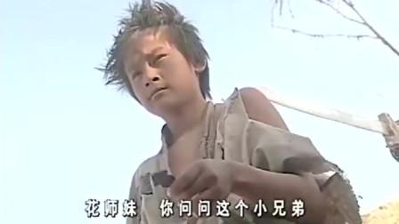 小乞丐从烧饼里吃出一块铁片,不料这块铁片能号令高手为他办事