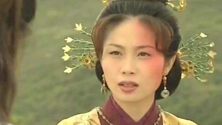 貌丑皇后十八年来遵守承诺, 善行感动上天, 最终将皇后变回大美人