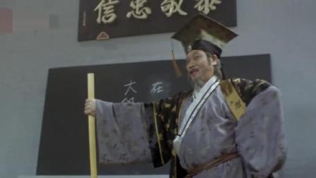 吴孟达当校长蛮逗的, 郭富城和张卫健还是小鲜肉, 周慧敏真女神