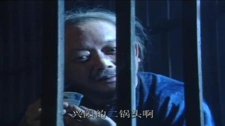 刘墉送和珅最后一程, 拿来二锅头还有煎饼卷大葱, 吃着既开胃又美妙