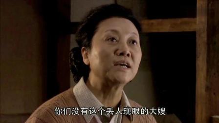 小麦进城: 闺女儿子背叛老妈, 宁可被大哥敲诈也要把大嫂请回家