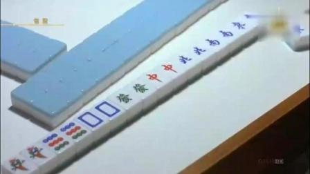 《雀圣》这个广东牌啊, 每人十三张, 糊牌呢是十四张