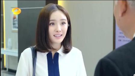 亲爱的翻译官: 黄轩老爸过来查岗偶遇杨幂, 竟对她大大称赞