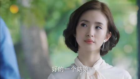 刘烨终于开口表白林依晨, 却遭拒绝, 这理由太奇葩!