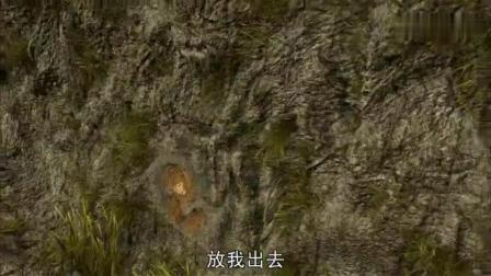 孙悟空被压五行山下, 还想着要和如来佛祖一较高下