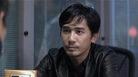 香港警匪片的巅峰之作, 梁朝伟发现刘德华是内鬼