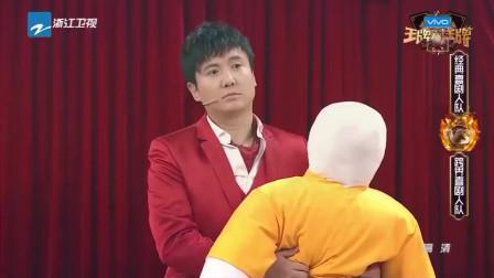 王牌:沈腾搭档道具人玩猜字游戏,潘长江老当益壮,张口就来!