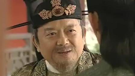 《包青天》包青天刚, 庞太师高兴不已, 八贤王却悲痛不已!