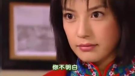 《情深深雨濛濛》尓豪向何书桓介绍白玫瑰是自己的妹妹, 此时的依萍还是一脸骄傲