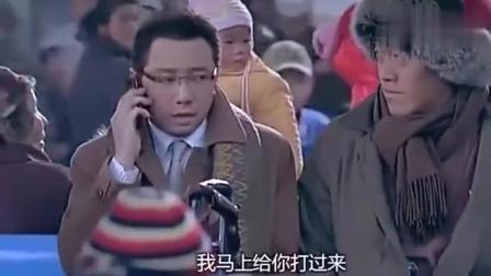 《人在囧途》李小璐卖手机, 开口那一刻, 瞧把徐峥整的!