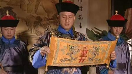 大清药王:两国交兵不斩来使,慈禧太后却下旨,让王爷炮轰公使馆
