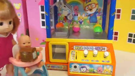 芭比公主的婴儿玩具,有彩虹小马!