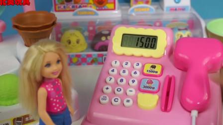 百帕猪娃娃冰淇淋店玩具故事