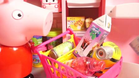 百帕猪煮玩具!小猪煮孩子的玩具故事!