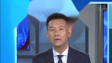 天津天海近五轮赛果 天天体育 20190916