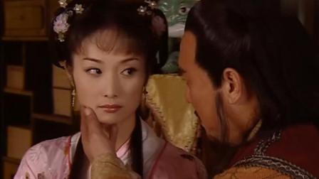 明朝公主主动侍寝李自成,闯王没有想到,这个女娃是来行刺的