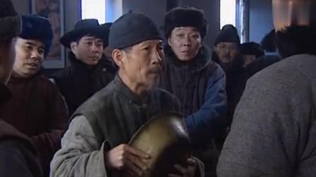 老头的铜盆当了10文钱,掌柜意外发现是个金盆,再当就是大洋五百
