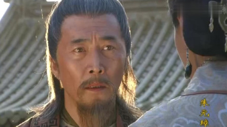 刘伯温终于清醒!普天之下莫非王土,他哪逃得出朱元璋的手掌心!