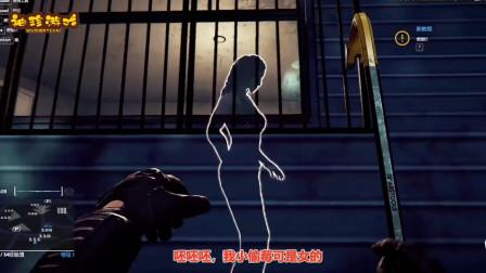 """小偷模拟器:偷东西遇见""""渣男""""!为报复他,砸光他家玻璃!"""