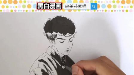 教你画简单Q版男孩漫画手绘!卡通人物动漫教程:帅气有型小哥哥的画法!