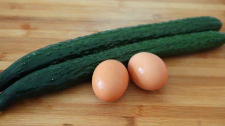2个黄瓜,2个鸡蛋,不用炒,简单一做比肉香,上桌全家抢着吃!
