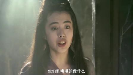 倩女幽魂:宁采臣来找青风,不料却发生尴尬一幕,脸红了!