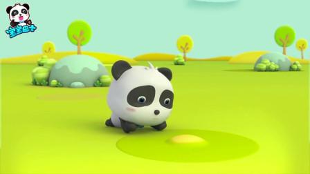 益智少儿:奇奇的向日葵,熊猫做白日梦梦见向日葵