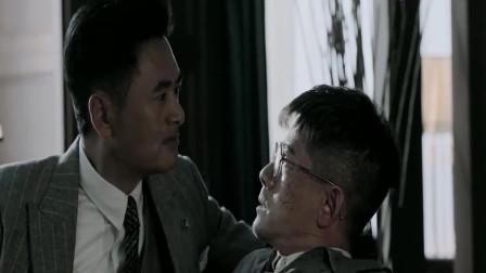 无双:发哥这演技好到没话说,当时是咋拍出来,导演都舍不得删!