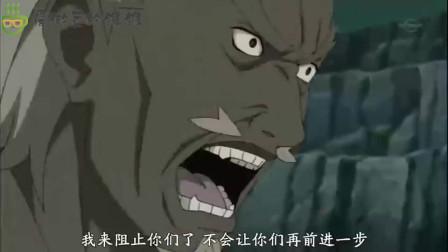 火影忍者:比看见纲手的这个地方,不仅脸红还结巴!被雷影呵斥还是忍不住赞美!