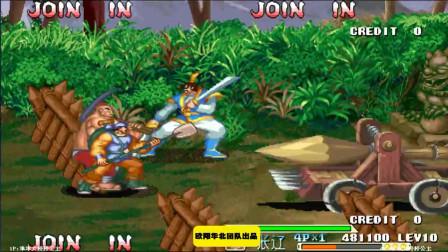 《三国战记》夏侯惇登场他的旋转攻击非常的强悍呀要小心才行