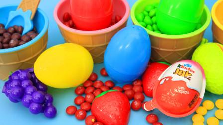彩色敲台球 蔬菜变成了好玩的奇趣蛋