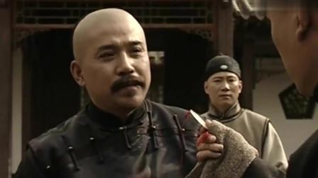 走向共和:袁世凯自掏腰包救济出逃的王爷们,可这位却不买账