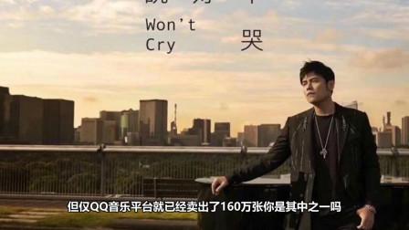 周杰伦发新歌 新歌MV女主竟然是三吉彩花