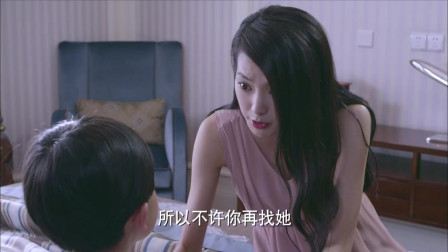 千金归来:佳慧说玉龙是她亲弟弟 为什么他要站在长清那边