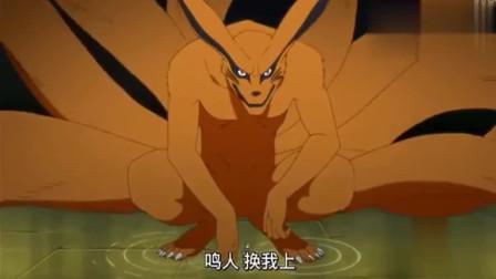 火影忍者:鸣人对战初代火影,九尾终于承认鸣人,太帅了!