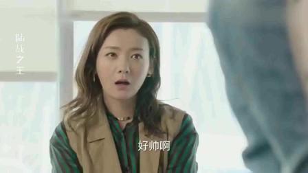 陆战之王:军小伙死活不接受女总裁,女总裁怒了,来了招狠的