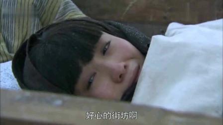 闯关东:鲜儿路上听师傅唱戏,不料听着听着就哭了,太心酸了