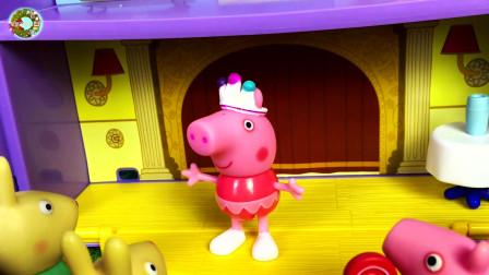 小猪佩奇和小伙伴们在艺术舞台表演节目