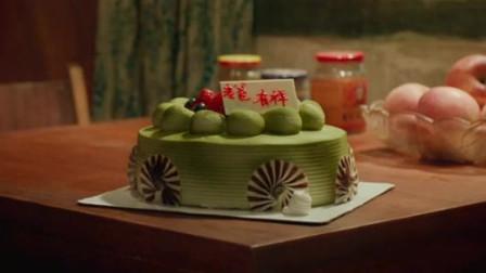情感:儿子给父亲庆祝生日,蛋糕写了四个字:老爸有样