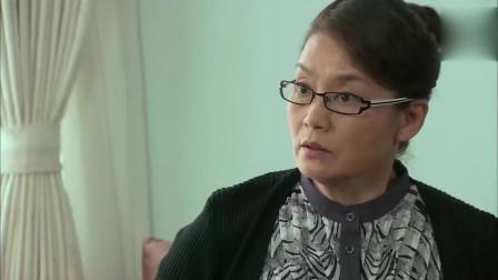 当婆婆遇上妈:大可妈妈也是媳妇熬成婆,现在何苦要为难自己的儿媳呢?