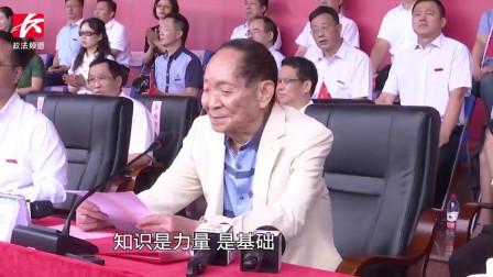 袁隆平出席湖南农大开学典礼,00后学生上演大型追星现场