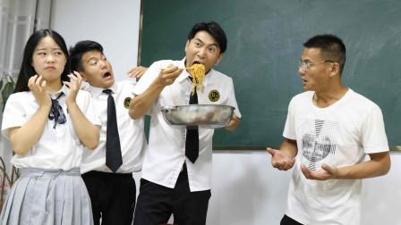 吃火鸡面竞选班长,最不能吃辣的同学吃完面却被老师套路!太逗了