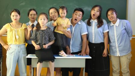 學霸小楠考試退步一分老師讓請家長結果小楠把小侄女帶來了