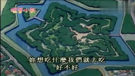 蜡笔小新:小新一家吃遍北海道,结果吃太多进医院!