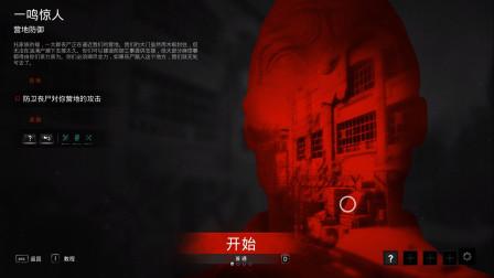 小卢超杀行尸走肉丧失射击游戏评测:过于真实,惊险刺激