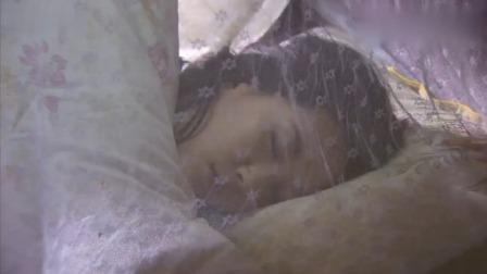 相爱十年:小伙穿好衣服,看着躺在床上的女孩,欣慰的离去了