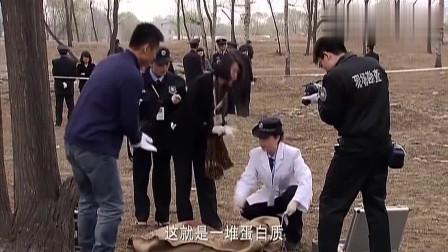 重案六组:办案时刑警还在互相调侃,谁料看见死者众人都愣住了!