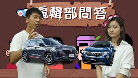 编辑部问答 | 紧凑型2.0排量SUV有什么推荐?起亚KX5 1.6T值得买么?19款福克斯ST Line现在买是库存车么?