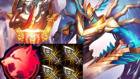 鸭橙☆无限火力一刀流剑魔 暴击流剑魔