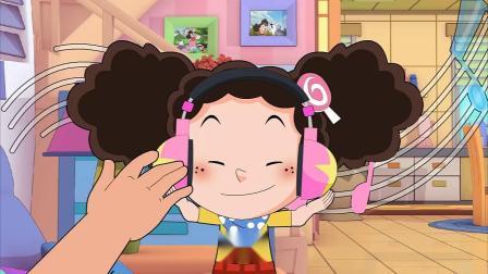 棉花糖:蓝天爸爸送给棉花糖一个礼物,带上之后随时随地能听歌!